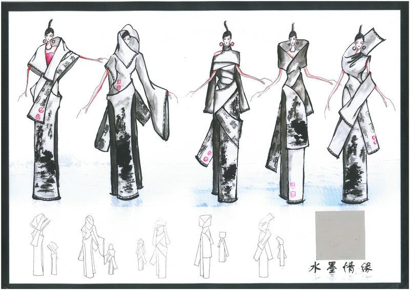 首届安徽省大学生纺织服装创意设计大赛成衣设计类